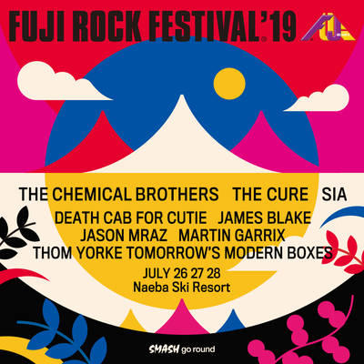 Get your tickets for Fuji Rock Festival 2019