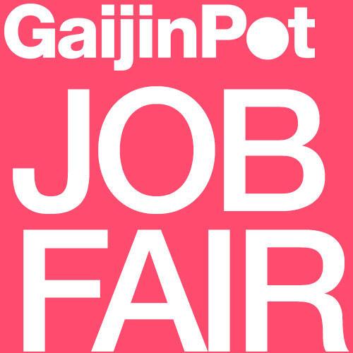 Education & Teaching Job Fair in Tokyo