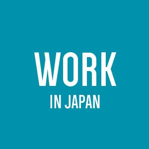 Teach English in Japan!